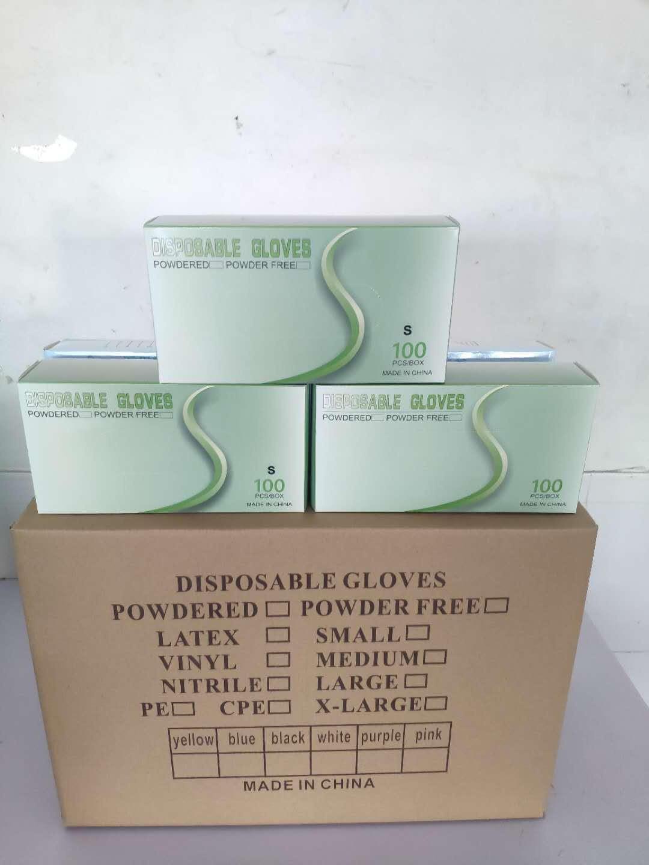 Import Nitrile Gloves from United Kingdom