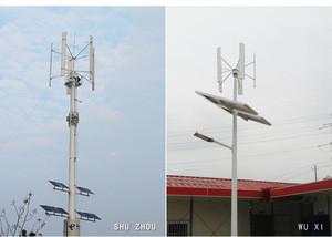 Good quality 10kw windmill price