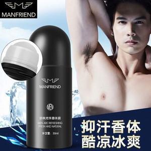 OEM Private Label Nature Underarm Roll-on Deodorant