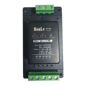 Power Converter AC220M120605DC-6W DIN rail power supply
