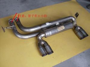 Titanium e46,m3 exhaust catback