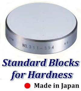 YAMAMOTO SCIENTIFIC TOOL LABO. Japanese Standard Blocks for Hardness
