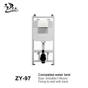 ZHONGYA Dual Flush Concealed Cistern High Quality  Toilet Tank For Wall Mounted Toilet