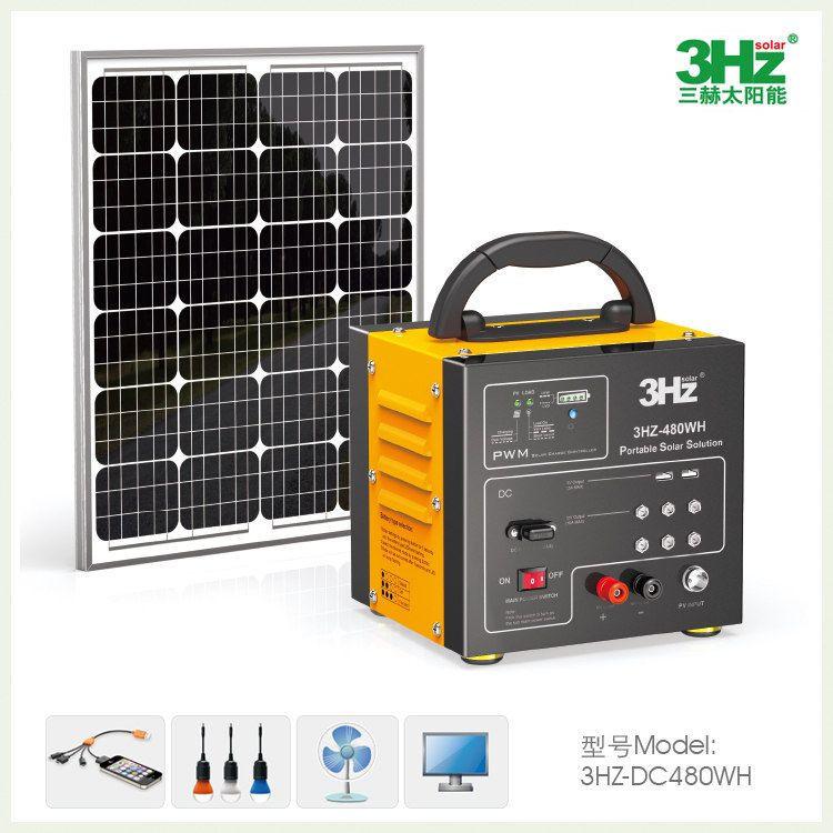 Off-Grid Solar Power System/Home Solar Panel Kit