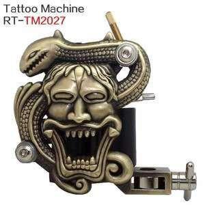 Unique design Embossment tattoo machine & gun