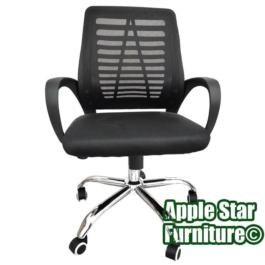AS968-82 **Task Chair with medium mesh back