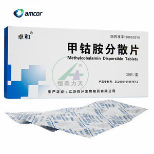Double Alu Alu Foil for Phama Strip Packing Aluminum Strip Foil