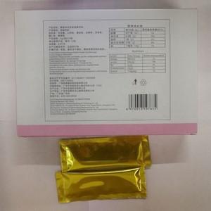 Papaya breast enlargement drink for breast enhancer Avocado Papaya peptide powder
