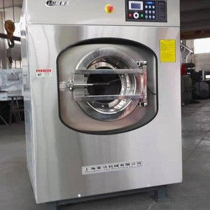 Price of 20kg washing machine laundry industrial wash equipment