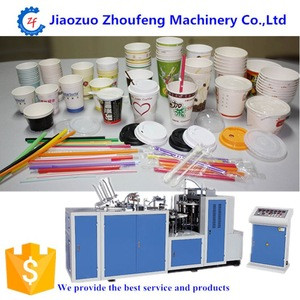 Semi automatic paper cup manufacturing machine parts(wahtsapp:13782789572)