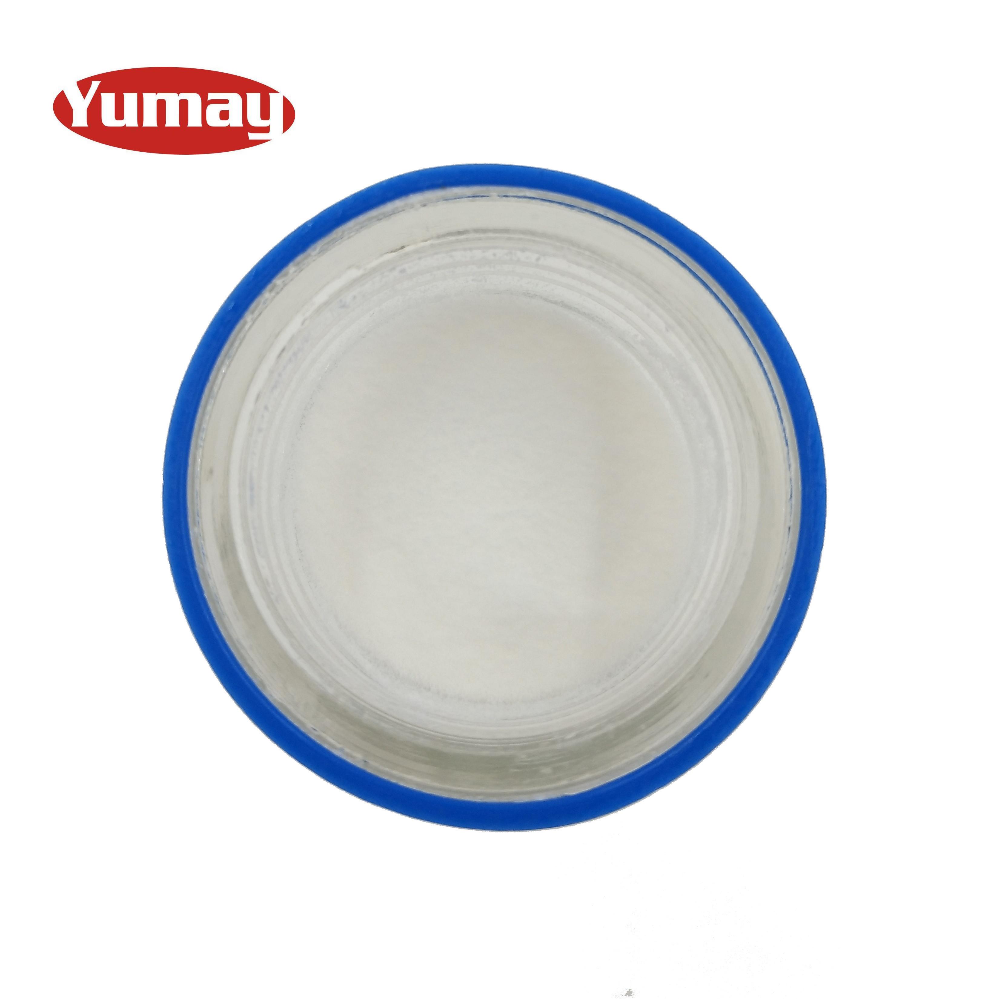 Yumay 20% save Polyvinylpyrrolidone(PVP k12 K30 K15 K12 K17 K25 K90)Povidone Chemical Organic Intermediate