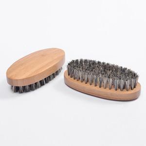 Bamboo Wood Face Massage Natural Boar Bristle Beard Brush For Men