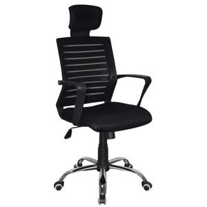 Ergonomic Mesh Office Chair With High Back Support Headrest Great Executive Computer Task Chair For Desk Home Office Ergonomic Mesh Office Chair With High Back Support Headrest Great Executive Computer Task