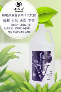 High-capacity 5L Professional Hair Care Shampoo,Salon Use/Hotel Use Shampoo With OEM Manufacturer