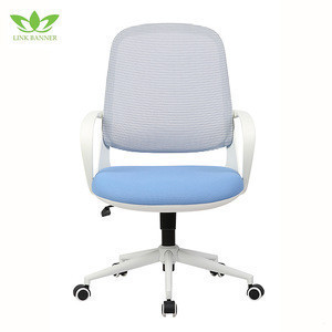 LINK BANNER Furniture wholesale hotel chair with mesh cover LK-4069W
