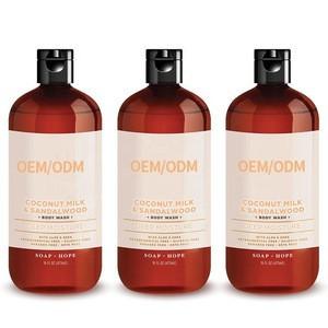 OEM Natural Body Wash Refreshing whitening Moisturizing mens body wash shower gel