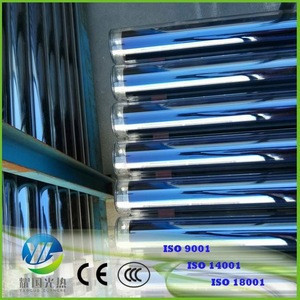 Parts Flat Plate Solar Collector Ce Solar Hot Water Heating System And Heat Pipe Thermal Collector