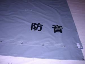 Pvc coated tarpaulin fabric for sound proof sheet