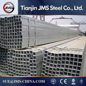 Square steel pipe price/galvanized steel pipe price/square tube