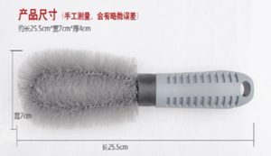 Wheel Tire hub brush car wash cleaning tool