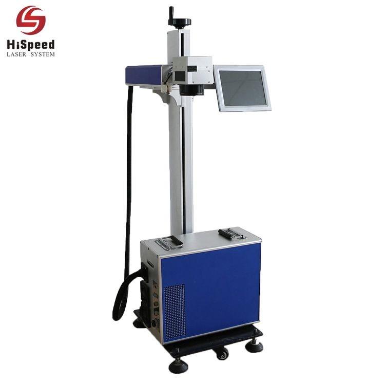 Hispeed Fiber Online Laser Marking Machine