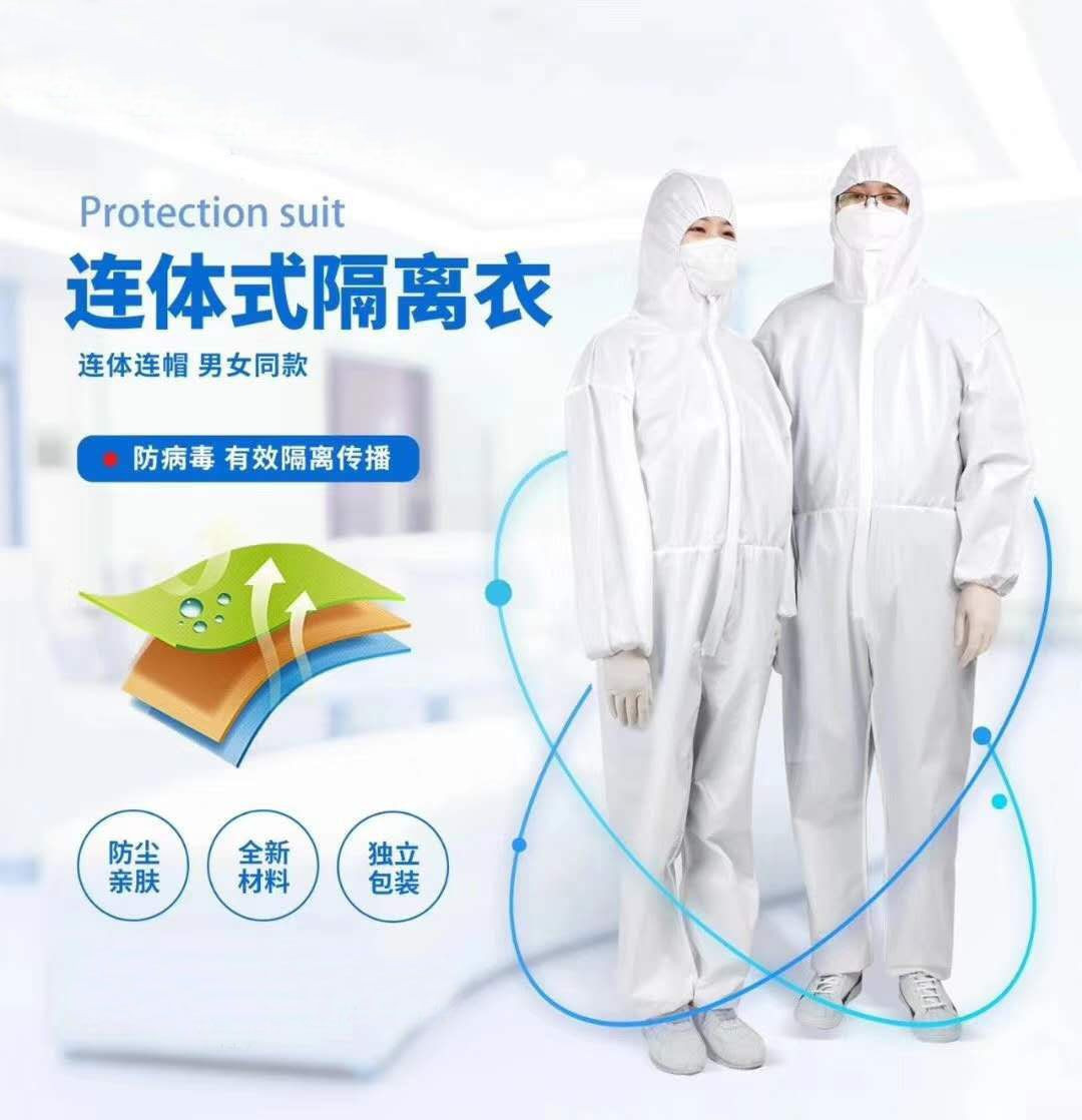 Surgical Protective Suit in stock Export License, Test Report, ready in stock Protective Clothing