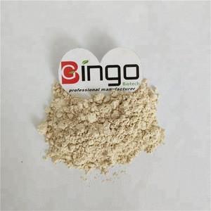 Antineoplastic Agent Product Roasted Peanut Powder