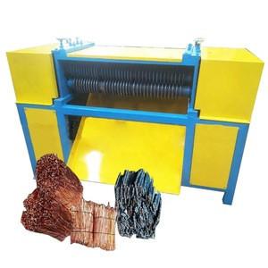 Copper aluminum radiator separator recycling machine