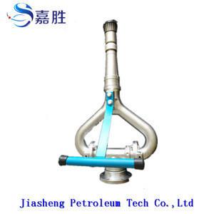 High Pressure Water Sprinkler Gun for Watering Cart