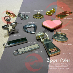 Little-Rectangle Zipper Puller / Slider (G10-219AS)