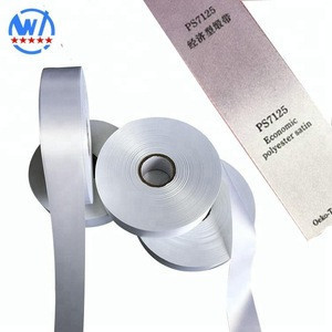 Most popular economic 100% pure white polyester satin silk ribbon price