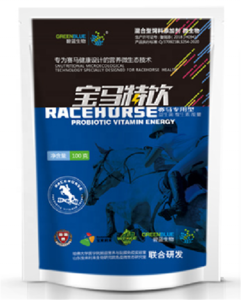 Relieve fatigue to promote the recovery of the horse
