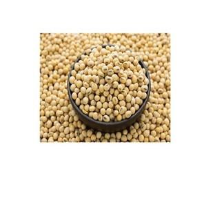 Soybeans ,Non gmo yellow soybean ,soya bean seed