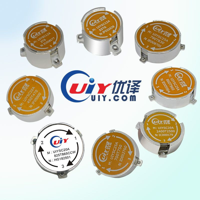 Small size 5G frequency band SMT Circulator with low price