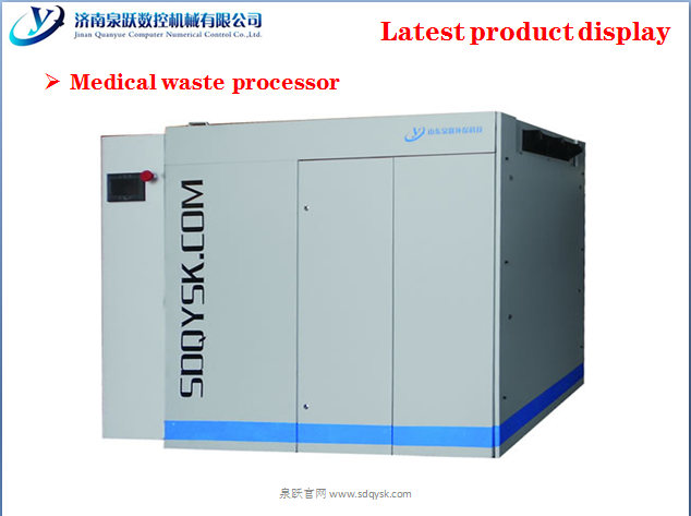 Disease and Epidemic Livestock and Poultry Processing Machine
