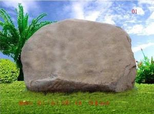 2014 SJ AR0010 Artificial large cobblestone artificial stone for landscape hotel garden park decoration