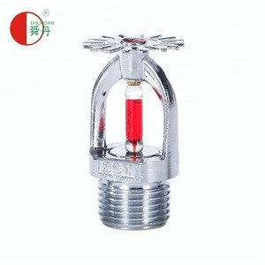 House Inside Complete Protection Safety Service 1/2 Pendent Firefighting Closed Fire Sprinkler Head Nozzle