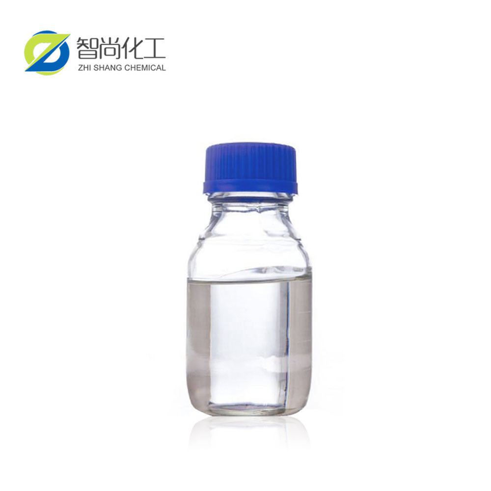 Pharmaceutical intermediates 1-Bromopentane CAS 110-53-2  With Competitive Price