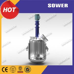 Sower pressure vessel design