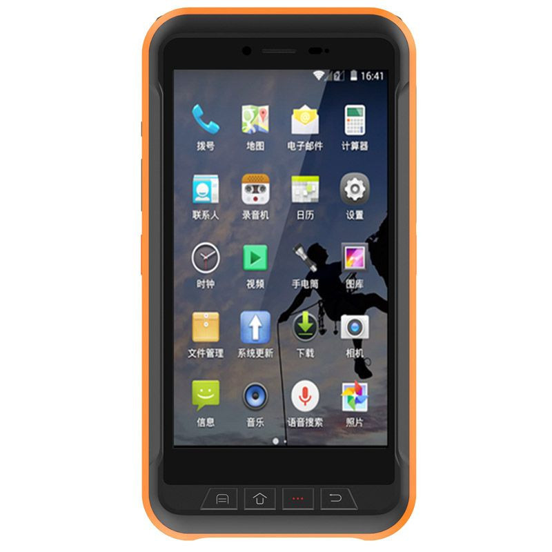 Cheapest Factory Android 7.1 Octa-core 1.8-2.0GHz Mobile Handheld PDA 5.5inch  FHD 1920*1080pxs Barcode Scanner with Fingerprint