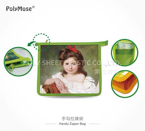 [PolyMuse] Handy Zipper Bag-PP-Made In Taiwan-T