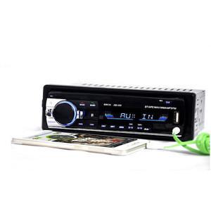 Autoradio Car Radio 24V Bluetooth V2.0 JSD520 Car Stereo In-dash 1 Din FM Aux Input Receiver SD USB MP3 MMC WMA 12 pin Connector