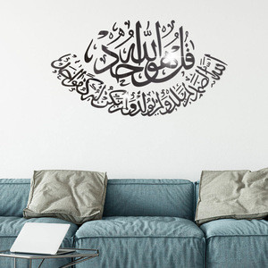 Hot selling DIY 3d silver gold Muslim wall stickers Decoration Mirror Decal For Bedroom Living Room Wallpaper Mural