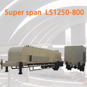 Longshun LS1250-800 Super Span steel roofing roll forming machine