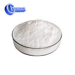 Methionine For Poultry With Lower Price