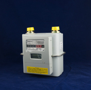 Pre-payment gas meter