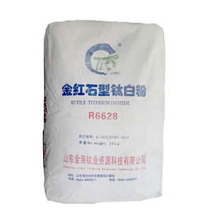 R-6628 TITANIUM DIOXIDE FACTORY PRICE BEST SELLING PRODUCT
