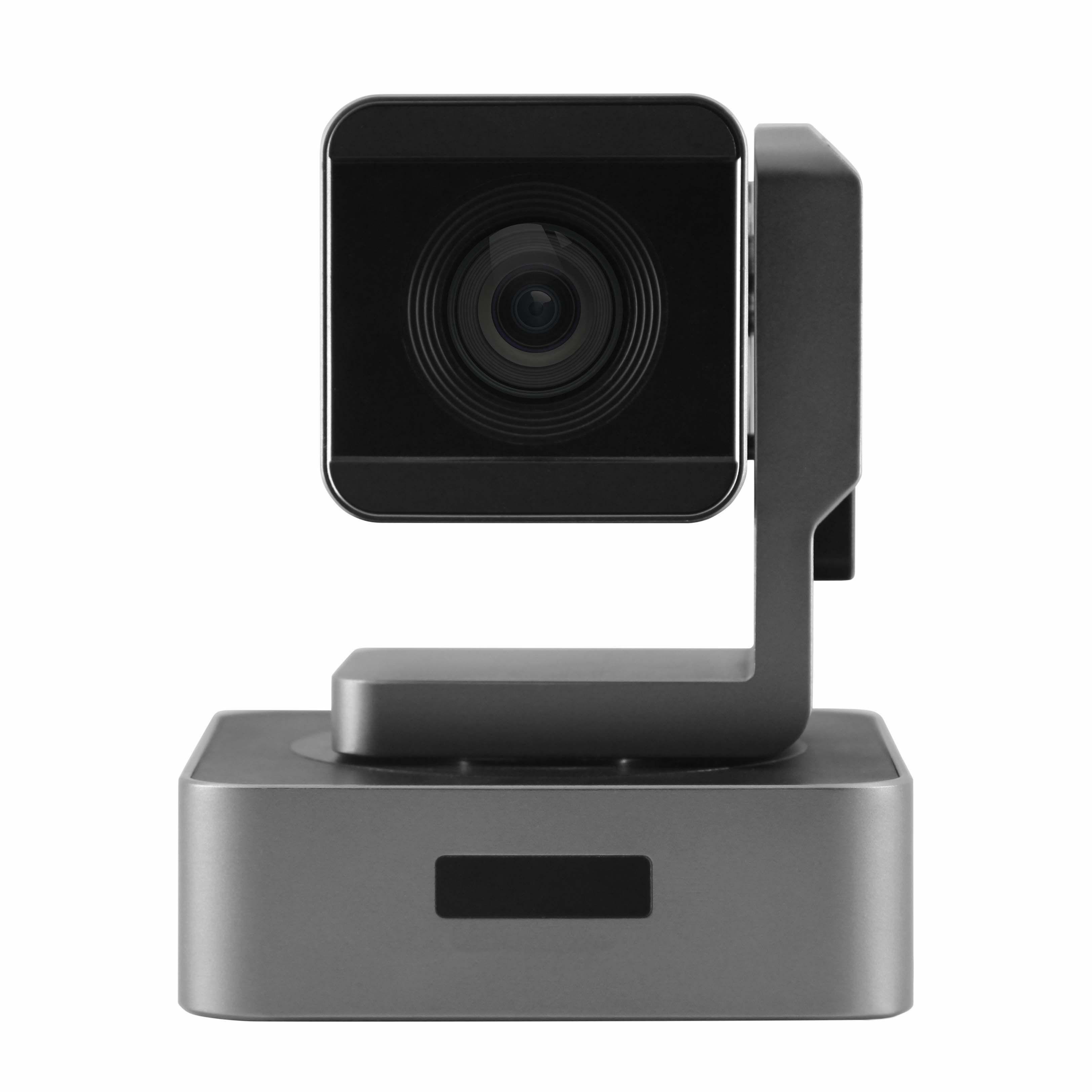 PUS-U510 USB PTZ Camera for Conferencing AV & Education