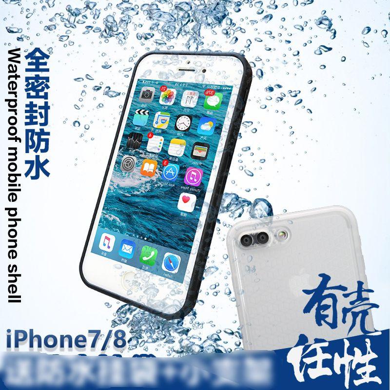 Three proof mobile phones,Waterproof, fall proof, dust-proof ,three proof mobile phones
