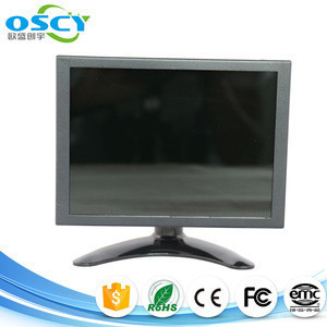 8inch Metal Case TFT LCD/LED 1024*768 CCTV monitor